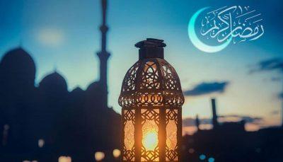 سلامت و روزه داری/ با این چند نکته ساده آماده ورود به ماه رمضان شوید/ اینفوگرافی