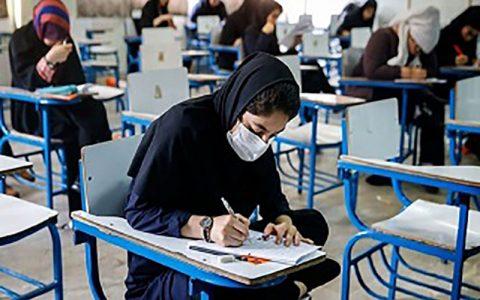 «شیوه نامه برگزاری امتحانات نهایی