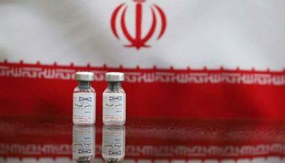 عرضه واکسن ایرانی کرونا در تیرماه