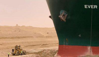 غرامت یک میلیارد دلاری در انتظار کشتی مسدودکننده کانال سوئز