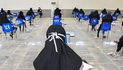 آخرین مهلت ثبتنام آزمونهای ورودی مدارس سمپاد