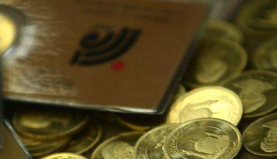 سکه به نرخ ۱۰ میلیون و ۷۵۰هزار تومان فروش سکه به نرخ ۱۰ میلیون و ۷۵۰هزار تومان
