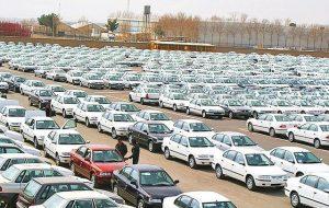 افزایش قیمت خودرو در بازار به دنبال تصمیم شورای رقابت