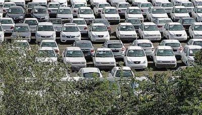 قیمت روز خودرو در ۲۶ فروردین