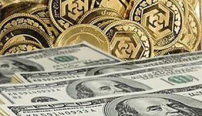 قیمت سکه، طلا و ارز ۱۴۰۰.۰۱.۲۰