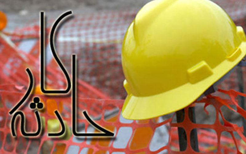 مصدومیت ۴ کارگر بر اثر گودبرداری غیراصولی در قم