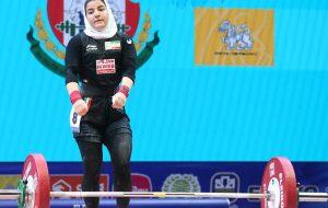 نخستین نماینده وزنهبرداری زنان در آسیا اوت شد