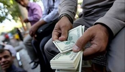 دلار در ۱۳ فروردین ۱۴۰۰ اعلام شد نرخ دلار در ۱۳ فروردین ۱۴۰۰ اعلام شد