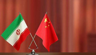رهبر انقلاب درباره قرارداد ۲۵ ساله بین ایران و چین