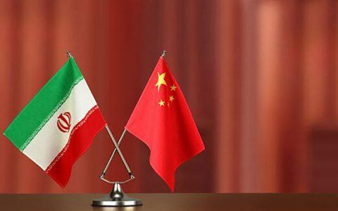 رهبر انقلاب درباره قرارداد ۲۵ ساله بین ایران و چین نظر رهبر انقلاب درباره قرارداد ۲۵ ساله بین ایران و چین