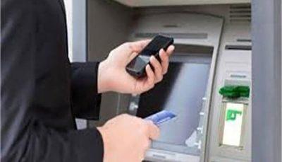 هزینه سرویس پیامکی بانک