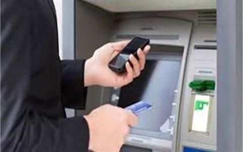 هزینه پیامک در بانکهای دولتی