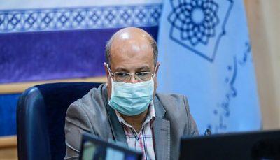 علیرضا زالی: هفته سخت کرونایی در انتظار تهران است/پیشنهاد تعطیلی ۷ تا ۱۰ روزه