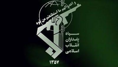 هلاکت دو تروریست در منطقه مریوان