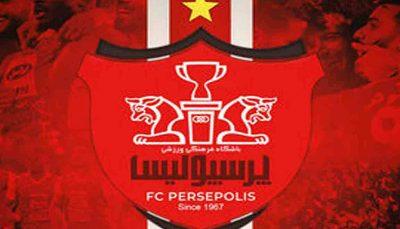 باشگاه پرسپولیس به احتمال لغو بازی با نساجی