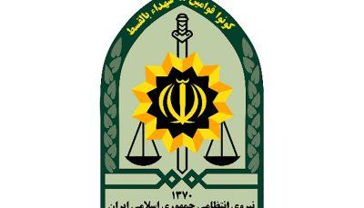 واکنش سخنگوی ناجا به تحریم فرماندهان نیروی انتظامی توسط آمریکا