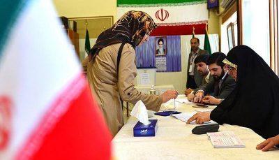 وزارت کشور: ثبت نام انتخابات ریاست جمهوری حضوری است