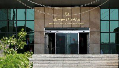 پاسخگویی ۲۴ ساعته وزارت راه و شهرسازی به سوالات شهروندان درباره سامانه املاک و اسکان