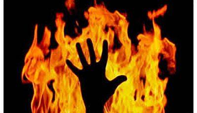 پسر عاشق پیشه دختر مورد علاقهاش را به آتش کشید