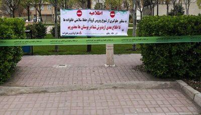راهور تهران امروز خودروی خود را مقابل بوستان ها پارک نکنید پلیس راهور تهران: امروز خودروی خود را مقابل بوستان ها پارک نکنید