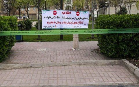پلیس راهور تهران: امروز خودروی خود را مقابل بوستان ها پارک نکنید