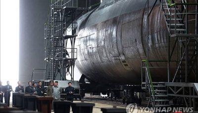 زیردریایی سه هزار تنی
