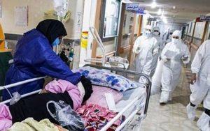 کرونا جان 123 بیمار دیگر را گرفت/ ۱۷۳ شهرستان کشور در وضعیت قرمز و نارنجی