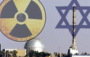 کیهان خواهان حمله به تاسیسات اتمی دیمونای اسرائیل شد