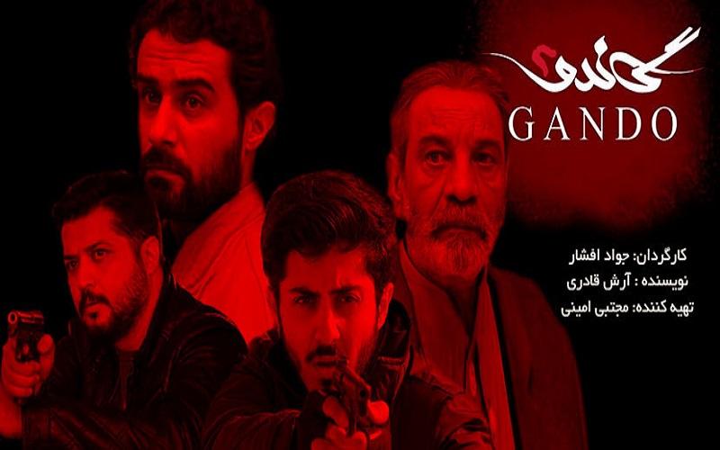 گزارش الجزیره از ابعاد سیاسی سریال گاندو