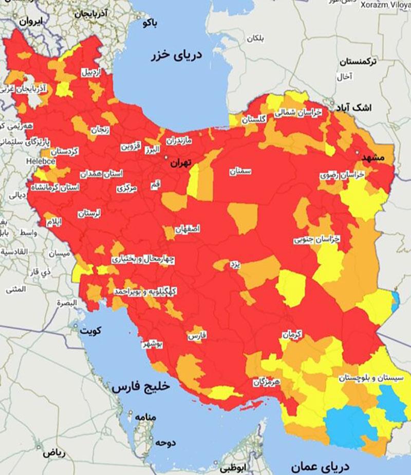 وضعیت نگرانکننده کرونا در 20 استان /نمودار