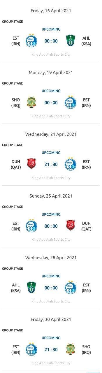 اعلام ساعات برگزاری بازی های لیگ قهرمانان آسیا