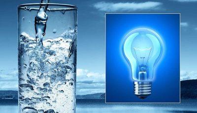 آب و برق گران می شود