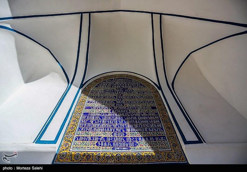 کلیسای بیت لِحِم - اصفهان