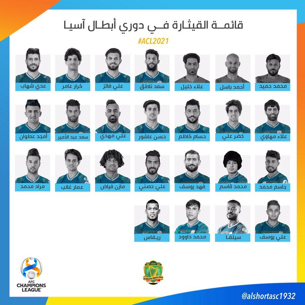 اعلام لیست الشرطه در لیگ قهرمانان آسیا/ عکس