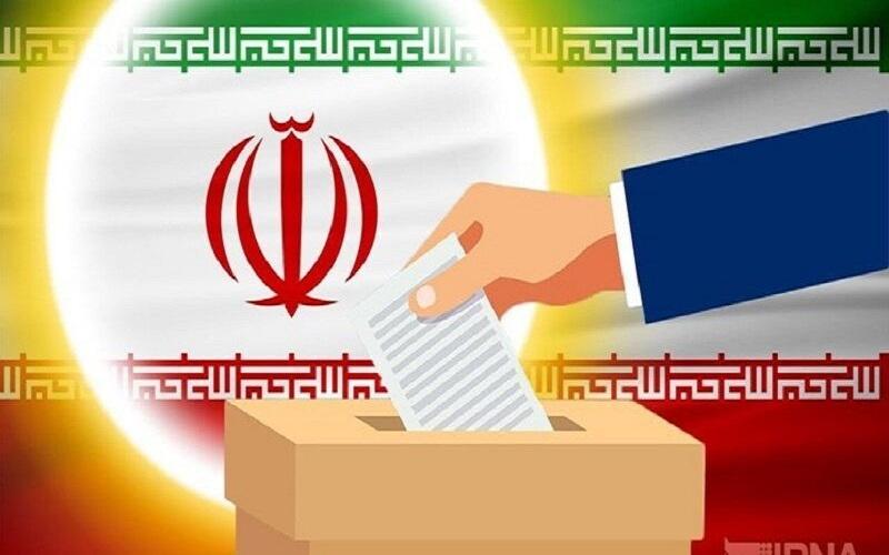 به پایان رسیدن ثبت نام داوطلبان انتخابات میاندورهای مجلس خبرگان