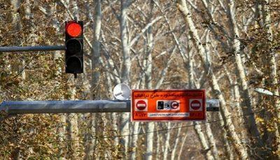 اجرای طرح ترافیک ۱۴۰۰ از فردا