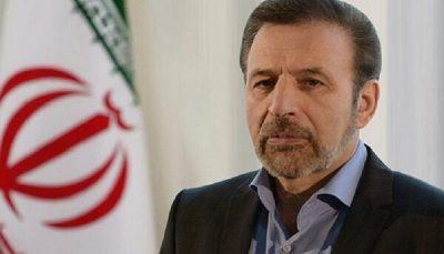 واعظی: فناوری هستهای صلحآمیز در ایران بومی شده