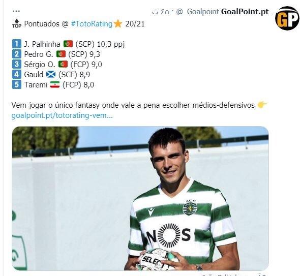 طارمی در میان 5 بازیکن برتر لیگ پرتغال/عکس