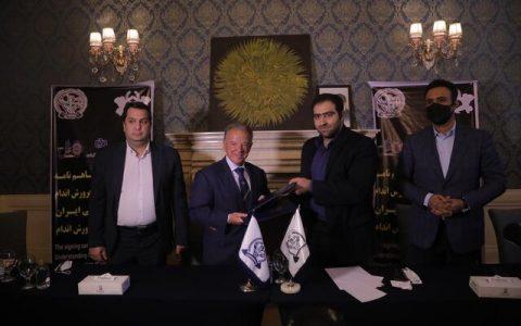 تفاهم نامه همکاری میان فدراسیون جهانی بدنسازی و ایران