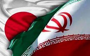 تجارت غیر نفتی ایران و ژاپن