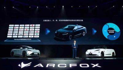 رونمایی هوآوی از خودرو الکتریکی Arcfox Alpha S