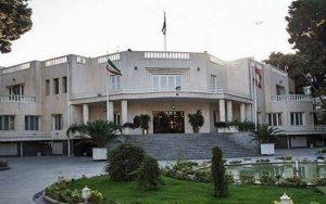 درخواست تحقیق و تفحص از مرکز بررسیهای استراتژیک نهاد ریاستجمهوری