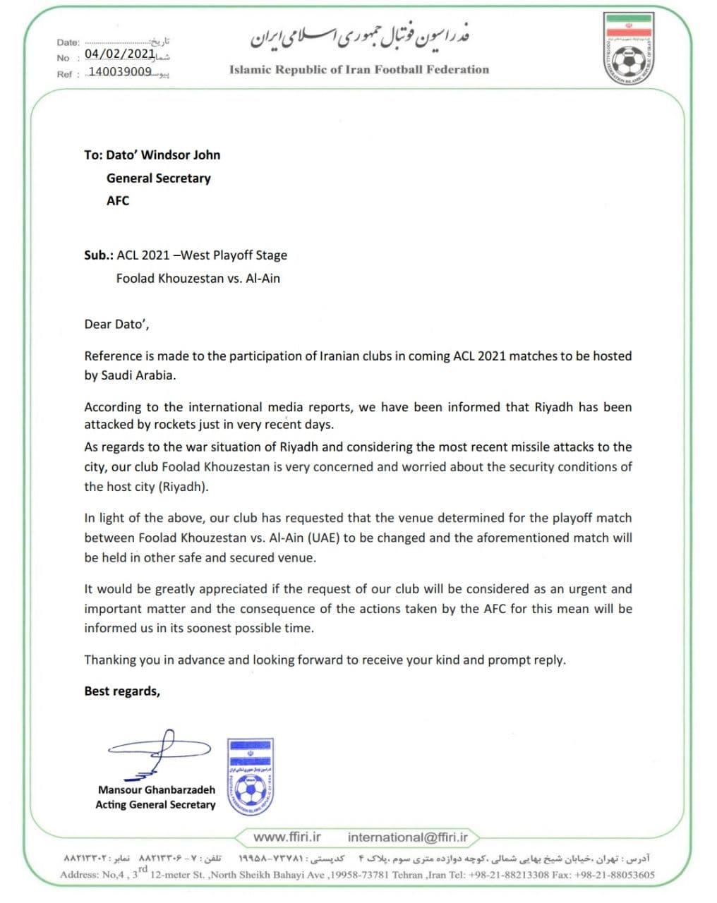 نامه فدراسیون فوتبال به دبیرکل AFC: ریاض برای میزبانی العین امن نیست/ عکس
