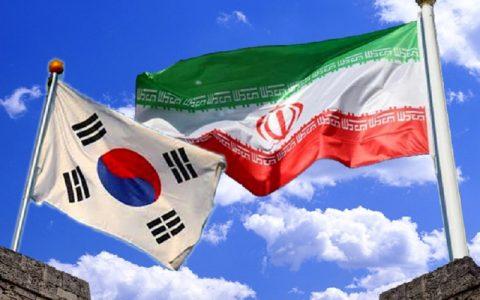 نخست وزیر کره جنوبی به ایران می آید