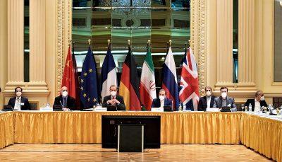 vienna jcpoa reuters 1 نیوزویک: ایران قطعاً انتقام خواهد گرفت/ رویترز: ایران کشتی کره جنوبی را آزاد می کند/ اویل پرایس: هند به دنبال خرید نفت از ایران است/ گاردین: موضوعات اصلی مذاکرات وین چه بود