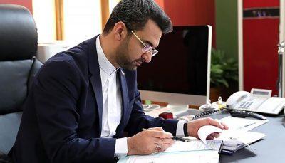 جهرمی در انتخابات ریاست جمهوری