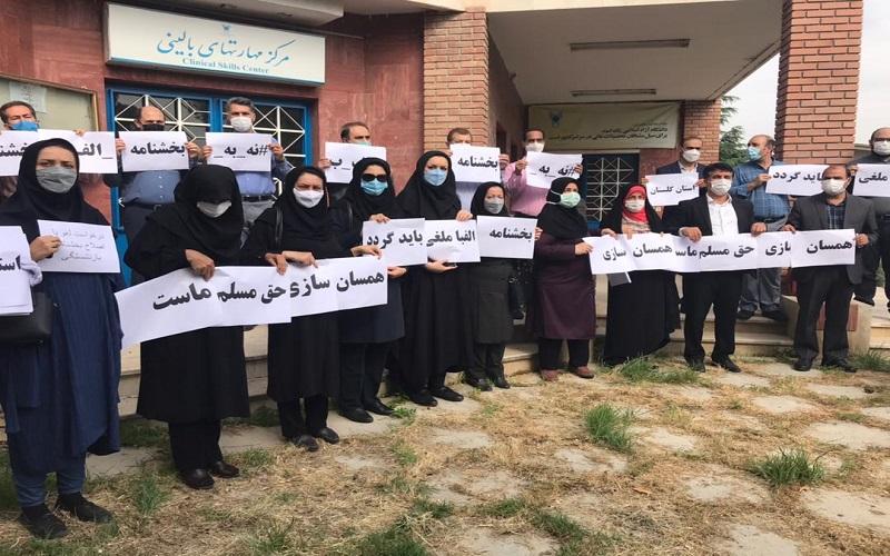 آب پاکی طهرانچی رو دست اساتید دانشگاه آزاد/ حقوق ها اضافه که نمی شود هیچ؛ کم هم می شود