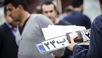 شمارهگذاری اینترنتی در دو مرکز پایتخت