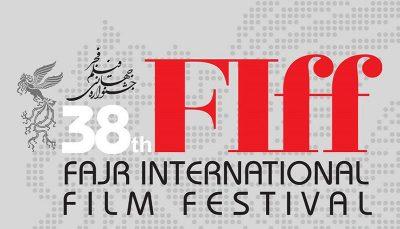 آغاز فروش بلیتهای جشنواره جهانی فیلم فجر