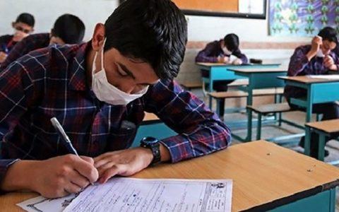 واکسیناسیون دانش آموزان در دستور کار وزارت بهداشت نیست